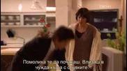 Lovers - Епизод 6 1/2 - Бг Суб - Високо Качество