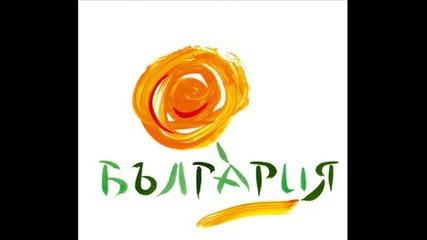Българския Ритъм