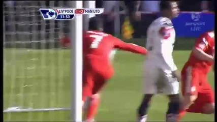 Ливърпул 3 - 1 Манчестър Юнайтед