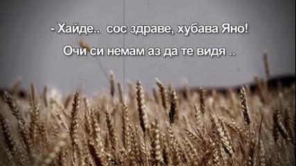 Иво Папазов и