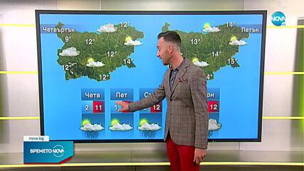 Прогноза за времето (14.04.2021 - сутрешна)