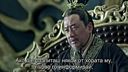 Nirvana in Fire E37 / Огнената Нирвана български субтитри