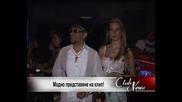 Ревю на Juicy Fashion Boutique на промоцията на Краси Аврамов Риа