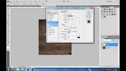 Photoshop Tutorial Как да направим текст издялкан в дърво