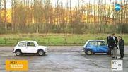 Братя счупиха рекорда на Гинес за най-добро паралелно паркиране