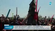Стотици адаши си организираха забавна битка в САЩ