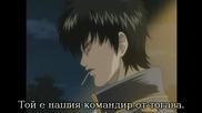 Gintama - Епизод 14 bg sub
