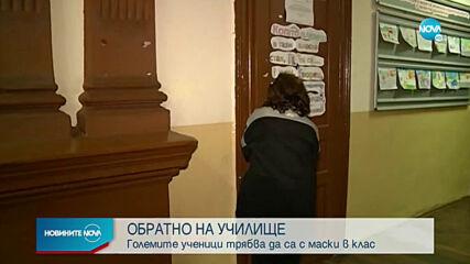 Учителите в Асеновград се заканиха да бойкотират учебния процес