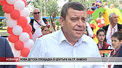 """Пет нови детски площадки от """"лукойл"""" за децата на Камено"""