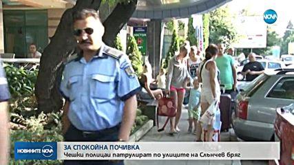 ЗА СПОКОЙНА ПОЧИВКА: Чешки полицаи патрулират по улиците на Слънчев бряг