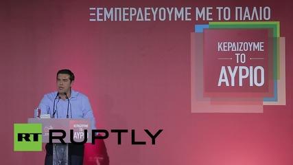 Greece: Tsipras says Greece became