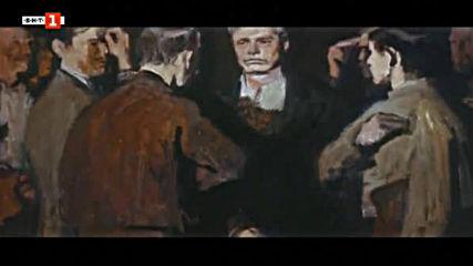 Великите българи: Васил Левски (2007)