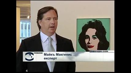 Продават на търг портрет на Елизабет Тейлър