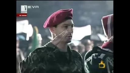 Гаф на Българската армия
