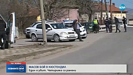 Един убит и четирима ранени при масов бой в Кюстендил