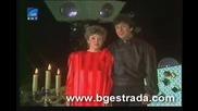 Дует Каравел - Равносметка (1987)