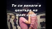 Превод Giorgos Giannias - Mono h gi an stamatisei
