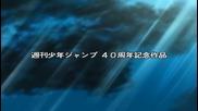 [gfotaku] Gintama - 100 bg sub