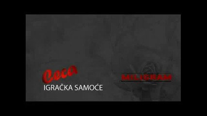 Ceca - Igracka samoce - Official Video 2011