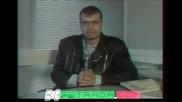 Слави Трифанов рекламира Мая Нешкова (1994)