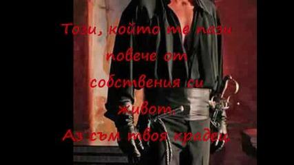 Beyonce Ft Alejandro Fernandez - Amor Gitano [превод]