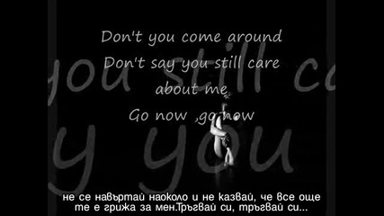 Do - Dont Wanna Be Your Friend с Бг Превод