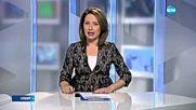 Спортни новини (26.04.2016 - централна)
