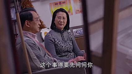 Boss & me / Шефът и аз / Shan Shan comes to eat / Шан Шан идва да похапне - Ep 30 - bg sub