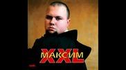 Максим - Майко Моя
