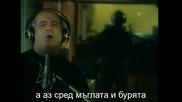 {превод} Димитрис Митропанос - Роза - Dimitris Mitropanos - Roza