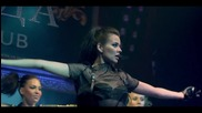 Black Fox - Live Show ( Night Club edit)