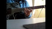 от урок по китара