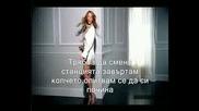 Mariah Carey - We Belong Together - Prevod
