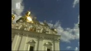 Българка е сред Небесните Покровители на гр. Киев