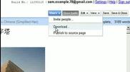 Ето какво изобретиха Google - Translator Toolkit