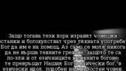 Моята молитва ( Юлия Борисова)