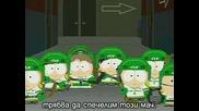 South Park /сезон 10 Еп.14/ Бг Субтитри
