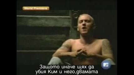 Eminem - Cleaning Out My Closed~bg Sub