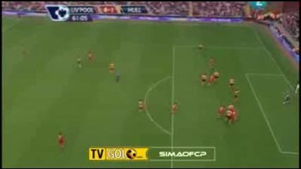Уникалният гол на Джерард : Ливърпул 6 - 1 Хъл Сити