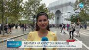 Новините на NOVA (18.09.2021 - централна емисия)