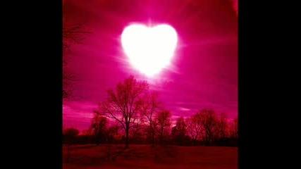 Близо до сърцето ти