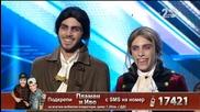 Иво и Пламен - X Factor Live (28.10.2014)