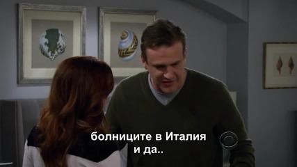 How I Met your Mother S09e20 *с Бг субтитри* Hd