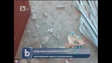 Пловдив, разрушен дом от взрива в метан станцията