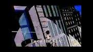 U2 - Hold Me, Thrill Me, Kiss Me, Kill Me (превод)