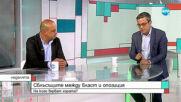 Задълбочава ли се политическата криза в България?