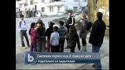 Двегодишно дете е в Пирогов с тежки вътрешни разкъсвания