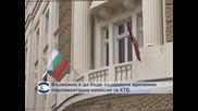Възможно е да бъде създадена временна парламентарна комисия за КТБ