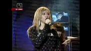 Lora Vladova - Dosega(na Jivo)