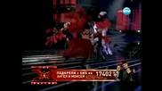 X - Factor Bulgaria (29.11.2011) - част 2/3